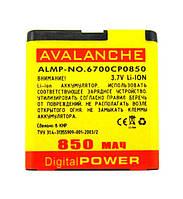Акб Avalanche Premium Nokia 5310 850 mAh