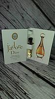Парфюмерное масло с феромонами 5 мл Christian Dior Jadore
