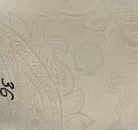 Рулонная штора Барокко (630х1600). 36. Слоновая кость.