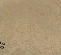 Рулонная штора Барокко (980х1600). 39. Персик.
