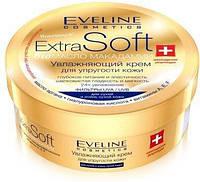 Увлажняющий крем для упругости кожи Eveline Cosmetics Extra Soft Body Cream