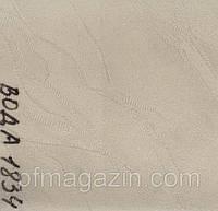 Рулонная штора Вода (1400х1600). 1834. Беж.