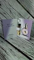 Парфюмерное масло с феромонами 5 мл Lanvin Eclat D`Arpege
