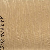 Рулонная штора Лазурь (1003х1600). 2063. Абрикос.