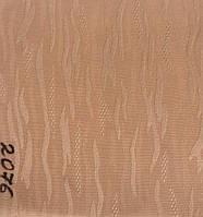Рулонная штора Лазурь (730х1600). 2076. Персик.
