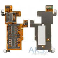 Шлейф для Fly IQ275 Marathon с коннектором SIM карты, карты памяти Original