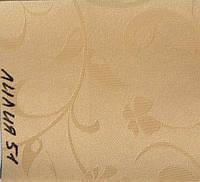 Рулонная штора Лилия (630х1600). 51. Персик.