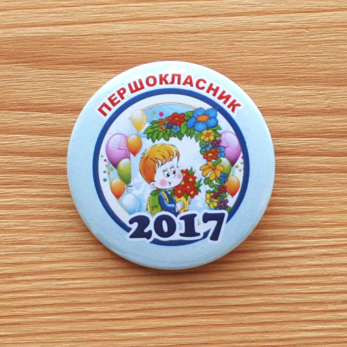 Значок киев цена обмен монет на авито альметьевск
