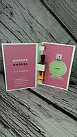 Парфюмерное масло с феромонами 5 мл Chanel Chance Eau Fraiche