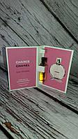 Парфюмерное масло с феромонами 5 мл Chanel Chance Eau Tendre