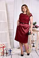 До 74 размера, Красивое вечернее платье деловое большого размера батал красное атласное с гипюром красивое