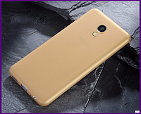 Чехол грязезащищающий TPU для смартфона Meizu M5 note (GOLD)