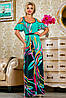 Красивое длинное платье с открытыми плечами 42-52 размер