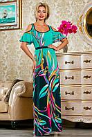 Красивое длинное платье с открытыми плечами 42-52 размер, фото 1