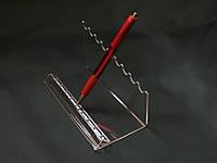 Подставка под ручки 150*70, фото 1