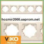 Пятерная горизонтальная рамка Viko carmen крем