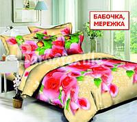 Семейный набор постельного белья - бабочка, мережка