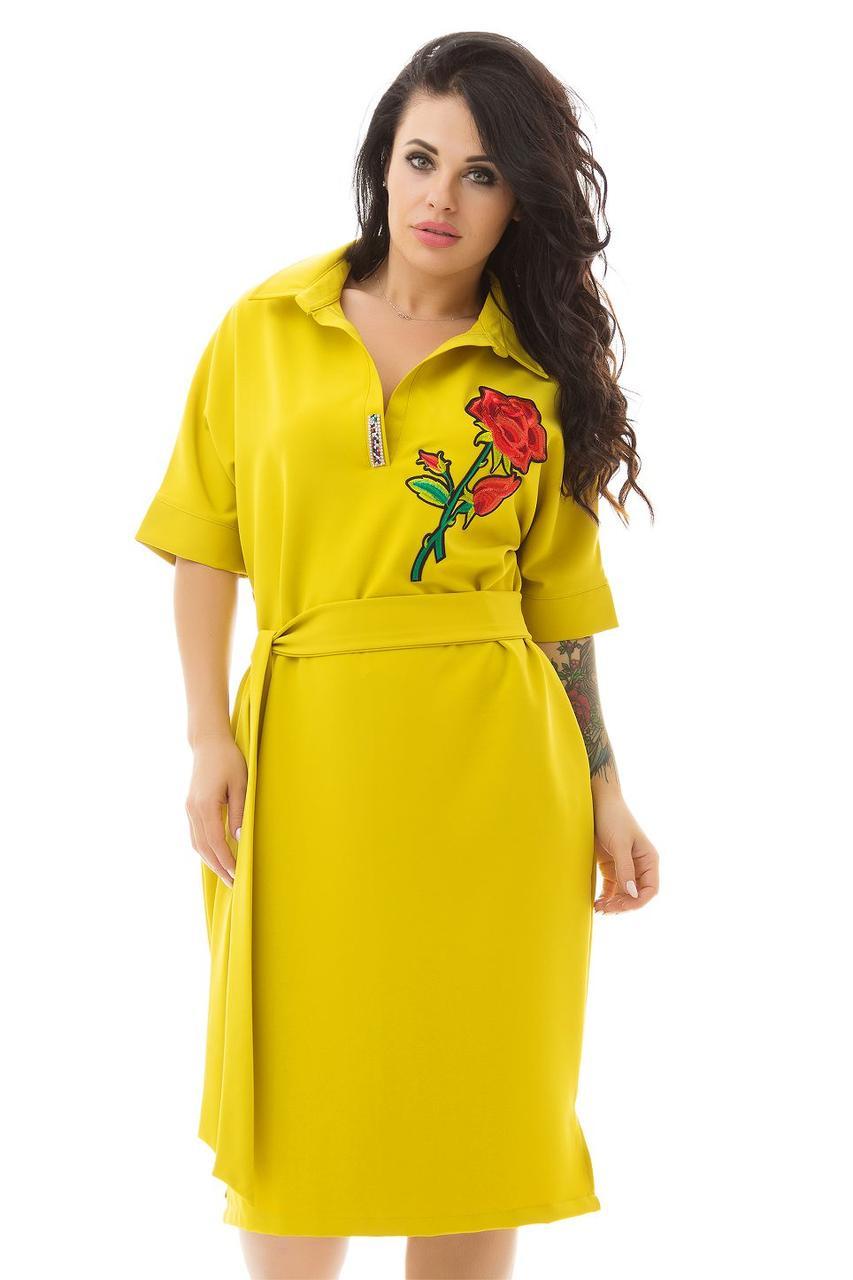 """Летнее желтое платье с нашивкой и поясом большого размера 48,50,52,54,56,58,60 - Интернет - магазин """"MariModa"""" в Киеве"""
