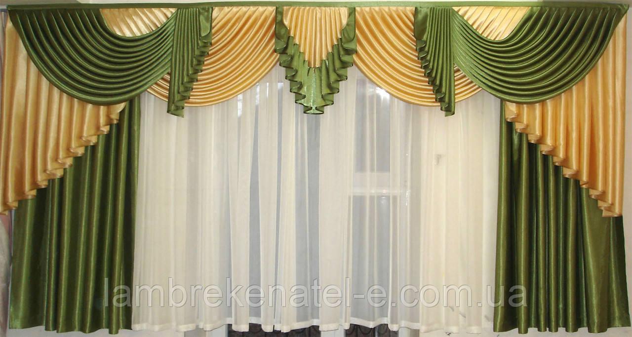 Ламбрекен из турецкой ткани разного цвета
