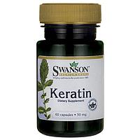 Кератин в аптеках, 50 мг. 60 капсул