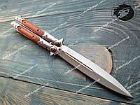 Нож балисонг 1062 Hawk