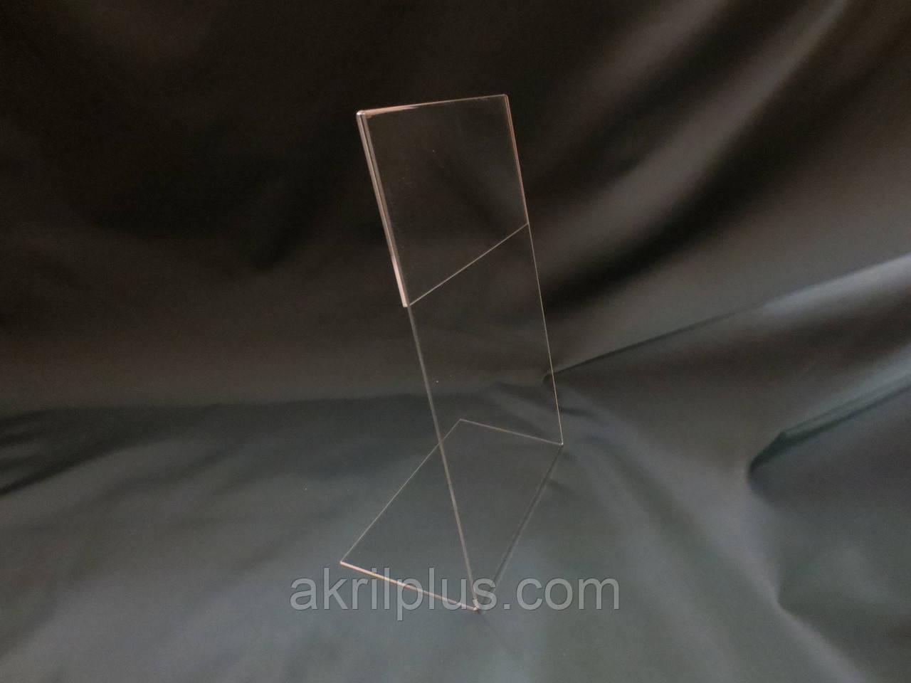 Менюхолдер под формат А4 300*210 мм