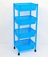 """Гр Этажерка для игрушек 4 яруса (5) - цвет голубой """"K-PLAST"""""""