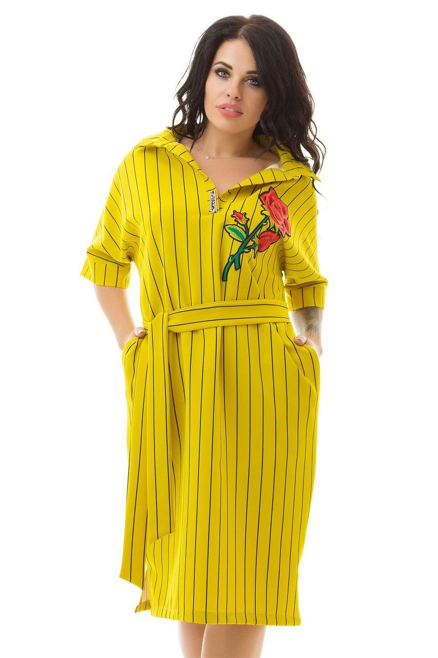"""Летнее желтое платье в полосочку с аппликацией, поясом большого размера 48,50,52,54,56,58,60 - Интернет - магазин """"MariModa"""" в Киеве"""