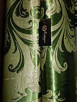 Блэкаут перо. зеленый