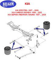 Сайлентблок Kia Sephia (FB) 97-04г; Shuma II (FB)01-04г; Carens II 02-06г (К-кт 8шт) ЗАДНЯЯ ПОДВЕСКА, фото 1