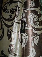 Блэкаут перо. коричневый