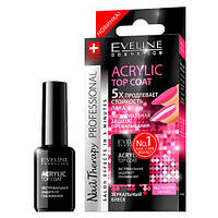 Eveline Nail Therapy Professional - Acrilyc Top Coat 5* продлевает стойкость лака