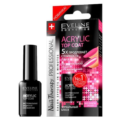 Eveline Nail Therapy Professional - Acrilyc Top Coat 5* продлевает стойкость лака