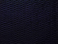 Плащевая ткань Мемори стеганая на синтепоне подложкой на трикотаже с резинкой Темно синия