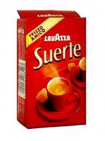 Кофе молотый Lavazza Suerte 250 gr