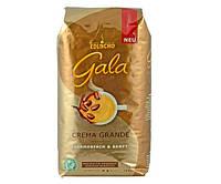 Кофе Gala Crema Grande Harmonisch Sanft зерно 1 кг