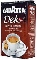 Кофе молотый Lavazza Dek Gusto Intenso без кофеина 250 gr