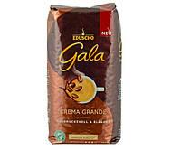 Кофе Gala Crema Grande Ausdrucksvoll & Elegant зерно 1 кг