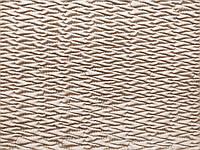 Плащевая ткань Мемори стеганая на синтепоне подложкой на трикотаже с резинкой Кофейная