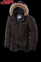 Куртка зимняя мужская на меху Braggart Dress Code - 1360D шоколад