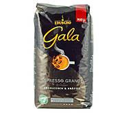 Кофе Gala Espresso Grande Aromatisch & Kraftig зерно 1 кг