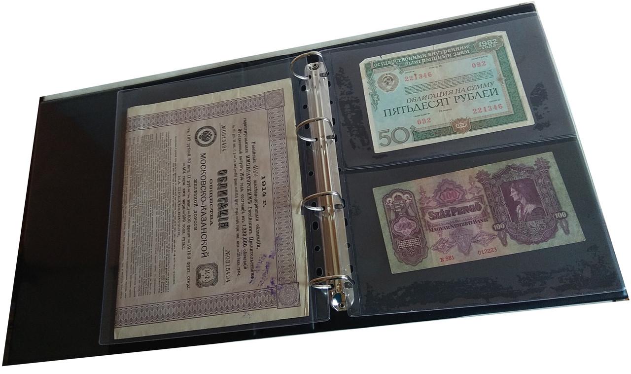 Альбом для банкнот гранде старые монеты японии
