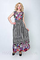 Женское платье в пол от производителя