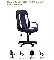 Геймерское кресло Дрифт