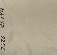Рулонная штора Натур (1400х1600). 2256. Хэзел.