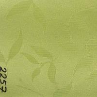 Рулонная штора Натур (480х1600). 2257. Салатовый.