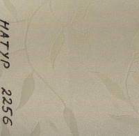 Рулонная штора Натур (480х1600). 2256. Хэзел.