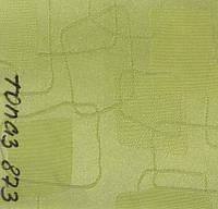 Рулонная штора Топаз (880х1600). 873. Зеленый.