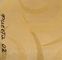 Рулонная штора Фиеста (830х1600). 02. Желтый.