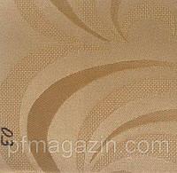 Рулонная штора Фиеста (880х1600). 03. Коричневый.